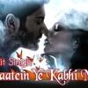 Batein Yeh Kabhi Na