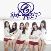GFRIEND (여자친구) - Glass Bead (유리구슬) (Cover)