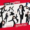 SNH48 青春的约定 『GIVE ME FIVE!』