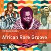 Gentleman Mike Ejeagha & His Premiers Dance Band: Ikepechakwa A - Akem Kpee