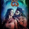 I Tamil Movie Review