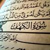Download سورة الكهف بصوت الشيخ السديسي Mp3