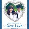 Akdong Musician (AKMU) - Give Love (cover by Syupeodinie & W. Dwi)