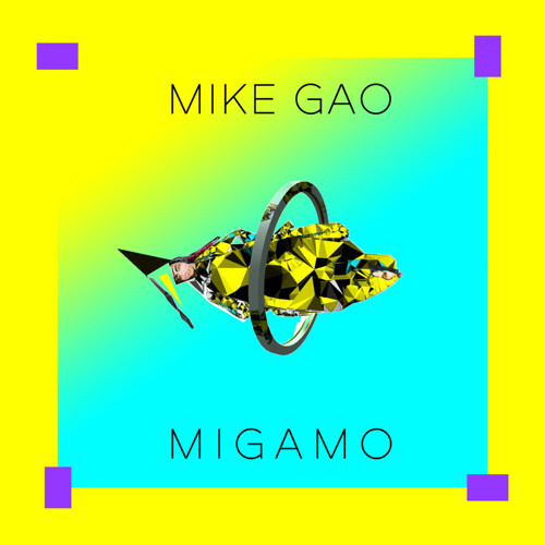 Mike Gao - Just Do You