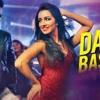 Dance Basanti (Ungli) Shaikh Brothers & Domestik Dew Remix