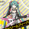Project DIVA F 2nd - 2D Dream Fever PV (Hatsune Miku)