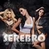Serebro - Malo Tebya || SagiGoren Official Remix || 2014