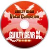 Guilty Gear Xrd -SIGN- Storyteller