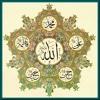 Manqabat E Ahl - E-Bait - Zulfiqar Ali Hussaini ( New Manqabat)