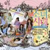 Girls' Generation - Into The New World (Instrumental)