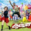 Aambala - Madras To Madurai Remix mp3