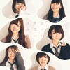 Kizuitara Kataomoi - Nogizaka46 (Cover)