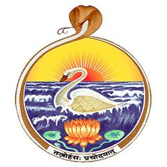 Sarva Mangala Mangalye
