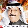 Abdullah Ruwaished - Ally 7asal 2015  عبدالله الرويشد - اللي حصل mp3