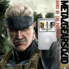 Metal Gear Solid 4 OST Old Snake Extended