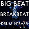 Turn Back Time License See Description Royalty Music Breakbeat Big Beat Drum N Bass mp3