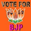 bjp membership telugu audio songs