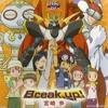 [cover] Break Up! - Miyazaki Ayumi (Digimon Adventure 02 Evo Theme)