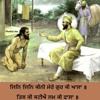 Jin Jin Kini Mere Gur Ki Aasa - Bhai Manpreet Singh Ji Kanpuri (Ludhianae Wale)