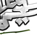 Ta-Ha LIL BIT (Prod. by NXXXXXS) Artwork