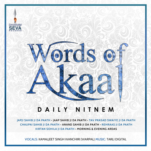 Words Of Akaal - Dharam Seva Records