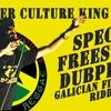 Brother Culture - Roots Lyrics King Sativa Dubplate (Galician Fisherman Riddim - KSS)