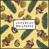 Japanese Wallpaper - Between Friends (Sable Remix) mp3