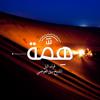 قيام الليل ✿ للشيخ نبيل العوضي ✿