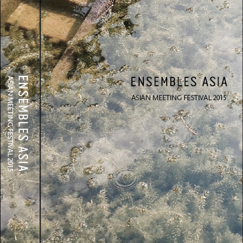 Asian Meeting Festival 2015 Mixtape