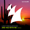 Lost Frequencies - Are You With Me (DIMARO Radio Edit) OUT NOW