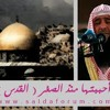 Download الشيخ إدريس أبكر   قصيدة أحببتها منذ الصغر Mp3