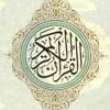 Download الشيخ محمد عبدالوهاب الطنطاوي - فجر1ربيع أخر1436 Mp3
