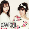 (Cover) Davichi - It's Because I Miss You Today