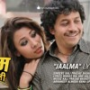 - - -Jaalma -  - Resham Filili - New Nepali Movie Song