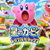 Vs. Sectonia Soul - Kirby- Triple Deluxe Soundtrack Extended (15 Minutes)