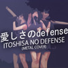 """Itoshisa no Defense"" by JKT48 (METAL cover, vocals: Lidya, Noella, Yona)"