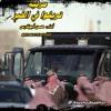 Download مرثية - تريثوا في الخبر  ( أداء: حسن ابو فارس  ) كلمات: احمد ال شفلوت Mp3