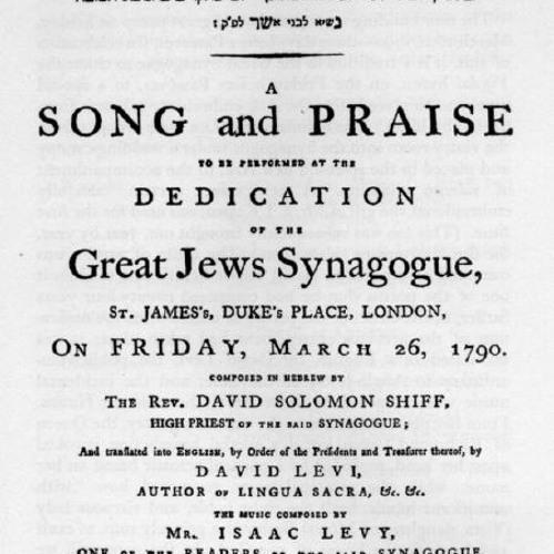La Synagogue Stérile (Rough Mix)