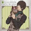 Eternity Love ~ Uta no Prince-sama (Cecil Aijima)