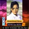EI MON TOMAKE DILAM   REMIX   DJ MO feat KONA