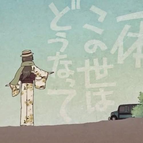Kamisama Hajimemashita Op2 fandub