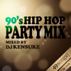 90's HIP HOP PARTY MIX ! (many classics in here!)