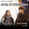 [Pinocchio OST] Kim Bo Kyung (김보경) - You're The One (그대 하나로) cover by Syupeodinie
