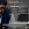 6 - Gali Gali Mein -Tridev - DJ Harshit Shah  And DJ Ajay Rock- (Regeneration 3) Remix
