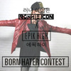 RONNIE ICON - BORN HATER (EPIK HIGH COVER) [FREE DL]