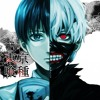8bit Tokyo Ghoul Unravel Opening
