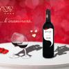 San Valentín, un 14 de Febrero especial en Viñasoro