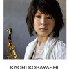 Download Kaori Kobayashi - Nothing Gonna Change My Love for You Mp3