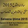 01 Bayan Hazrat Mufti Syed Mukharuddin Shah Sahib Mp3