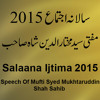 04. Bayan - Mufti Syed Adnan Kakakhel Sahib